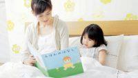 Dạy con theo phương pháp của người Nhật