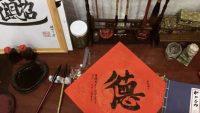 Tự tin làm quen với phát âm tiếng Trung cơ bản